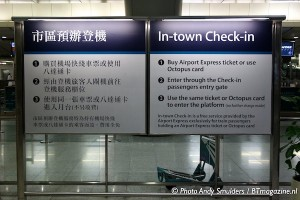 HONGKONG AIRLINES ALL BUSINESS CLASS FLIGHT