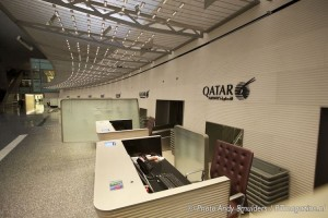 QATAR AIRWAYS BUSINESS CLASS SERVICE DOHA