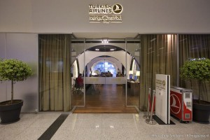 TURKISH AIRLINES ARRIVAL LOUNGE ISTANBUL AIRPORT