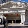 12-02-2016 TRAVEL; CAESARS PALACE HOTEL LAS VEGAS; LAS VEGAS Caesars Palace is een luxehotel en casino langs de Las Vegas Boulevard, beter bekend als The Strip, in Las Vegas, Nevada, Verenigde Staten. Door de jaren heen is het hotel eigendom geweest van verschillende firma's, Caesars Entertainment (eerder bekend als Park Place Entertainment) kocht het in 1999, alvorens 2005 met Harrah's te fuseren. Sinds de naamsverandering in 2010 is het echter weer eigendom van Caesars Entertainment Corp. Op de foto de buitenzijde van het hotel.   FOTO ANDY SMULDERS / PERSFOTO.COM